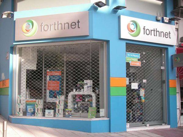R102 FORTHNET